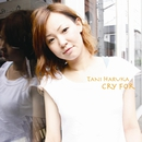 Cry for/谷春華