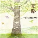家路/rocomoon