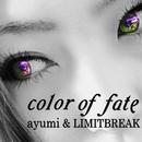 color of fate/ayumi&LIMITBREAK