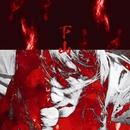 LIVE 2012・大阪/侵蝕の赤い十六日・東京/下山