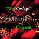 ダグラスDC-8コックピット 夜間飛行 赤道を越えてニューカレドニアヘ/航空サウンド 武田一男プロデュース作品