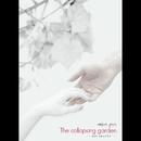 「The collapsing garden.」-顛末には最上の花を-/amber gris