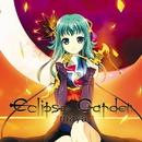 Eclipse Garden/maya