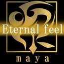 Eternal feel/maya