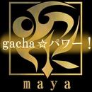 gacha☆パワー!/maya