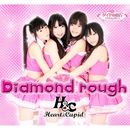 Diamond rough/Heart & Cupid
