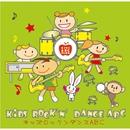 KIDS ROCK'N DANCE ABC/KIDS ABC CLUB