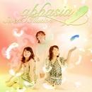 Sweet Illusion/APHASIA