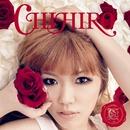 C is/CHIHIRO