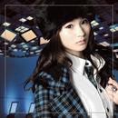 Secret Melody/渡部優衣