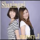 memory..3/Shanimuni