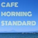 Cafe Morning Stndard・・・カフェで流れる朝のスタンダード/HANI & The DUO