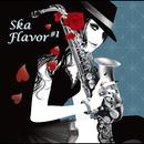 Ska Flavor#1/美吉田月