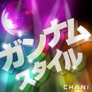 Gangnam Style/Chani