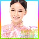 GLITTER/羅暁旭 from j-Pad Girls