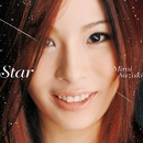 Star/鈴木みらい