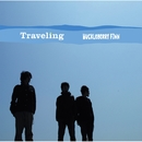 Traveling/ハックルベリーフィン