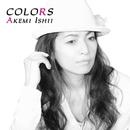 COLORS/石井明美