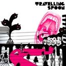 Travelling Spoon/tokyo pinsalocks