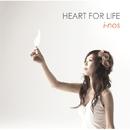 HEART FOR LIFE/i-nos