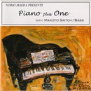 Piano plus One/前田 憲男