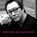 韓国ドラマ~ピアノストーリーズ~/シン・インス