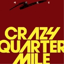 時代迷宮/CRAZY QUARTER MILE