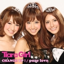 CHANGE UP! / pure love/TiaraGirl