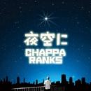 夜空に/CHAPPA RANKS