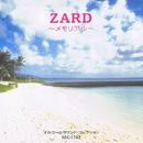ZARD/オルゴール サウンド コレクション
