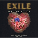 EXILE BEST COLLECTION/オルゴール サウンド コレクション