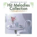 HIT MELODIES COLLECTION-やすらぎのメロディ-/アロマオルゴール ミュージック