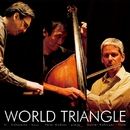 WORLD TRIANGLE/中山英二 ワールド トライアングル