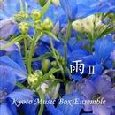 韓流ドラマ・オルゴール・コレクション''雨II''/Kyoto Music Box Ensemble