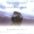 ブルックナー 交響曲 第7番 <ハース版> [1997年録音]/朝比奈隆 & 東京都交響楽団