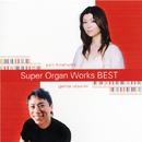 Super Organ Works BEST/平沼有梨 内海源太