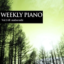 Vol.148 maboroshi/Weekly Piano