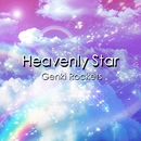 Heavenly Star/元気ロケッツ