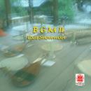 Sound of KYOTO~すきま~/BGM II/イースト・スノーマン