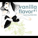 vanilla flavor#1~feat. NOA NOA~/NOA NOA