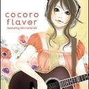 cocoro flavor~featuring Michelle143~/Michelle143