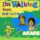 I'm Walking feat. 吉成リョウタ/ARARE