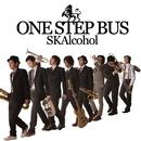 SKAlcohol/ONE STEP BUS
