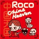 China Heaven/ROCO