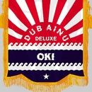 DUB AINU DELUXE/OKI