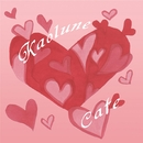 Feel Like Makin' Love/Kaolune Cafe