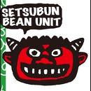 SETSUBUN BEAN UNIT/SETSUBUN BEAN UNIT