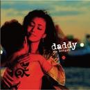 daddy/石黒ケイ