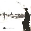 Love Ballade Album - us/篠原美也子