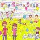 The Sun's Song/太陽族